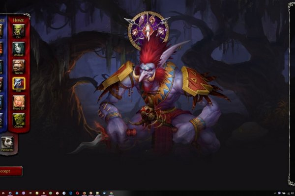 World of Warcraft Rainmeter Skin #10
