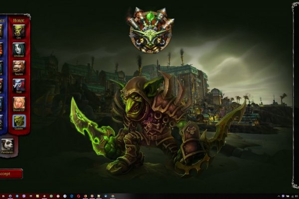 World of Warcraft Rainmeter Skin #11