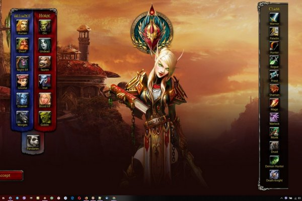World of Warcraft Rainmeter Skin #2
