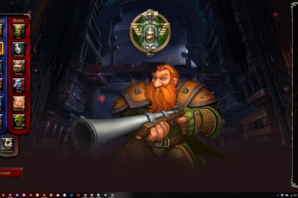 World of Warcraft Rainmeter Skin #3