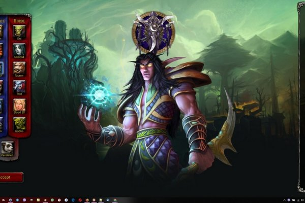 World of Warcraft Rainmeter Skin #4