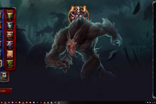 World of Warcraft Rainmeter Skin #5