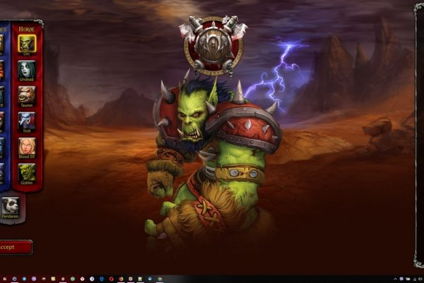 World of Warcraft Rainmeter Skin #7