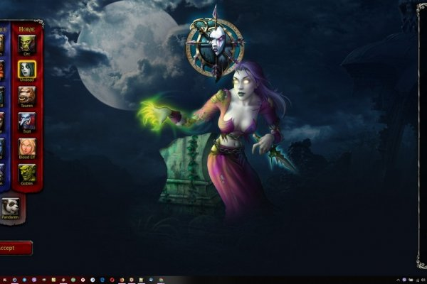 World of Warcraft Rainmeter Skin #8