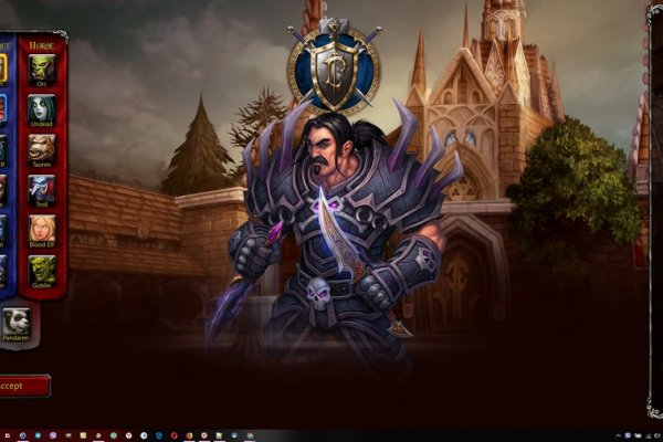World of Warcraft Rainmeter Skin #1