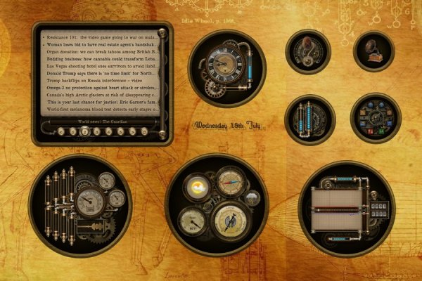 Steampunk Cogs, Tubes and Gauges Rainmeter Skin #1