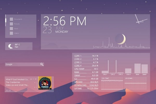 Galaxy Suite Rainmeter Skin #2