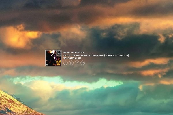 Foobar2000 Player Rainmeter Skin #1