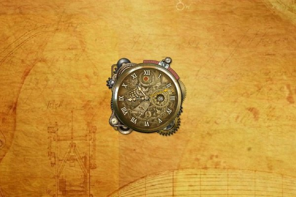 Steampunk Watch Rainmeter Skin #1